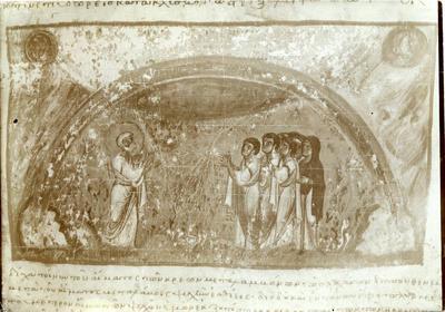 Greek Evangelical School of Smyrna, Octateuch (destroyed in 1922): Genesis 8:18 - 9:17