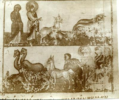 Greek Evangelical School of Smyrna, Octateuch (destroyed in 1922): Genesis 12:10-20