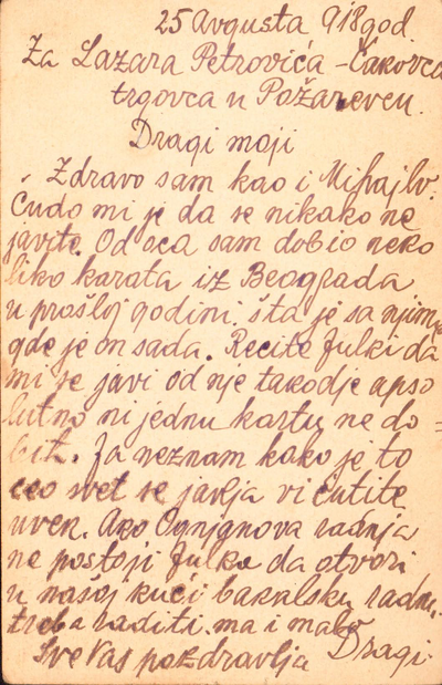 Dopisnica upućena Lazaru Petroviću - 25.avgust 1918.
