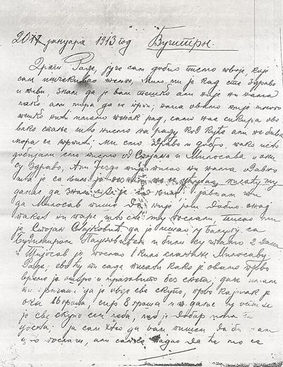 Pismo koje Mićo Štišović šalje iz Vučitrna sinu Radu