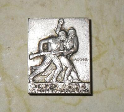 Serbia's Toplica Insurrection commemorative badge