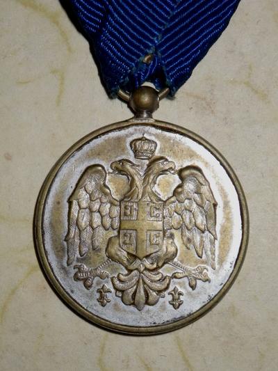 Serbian Medal for Zealous Service