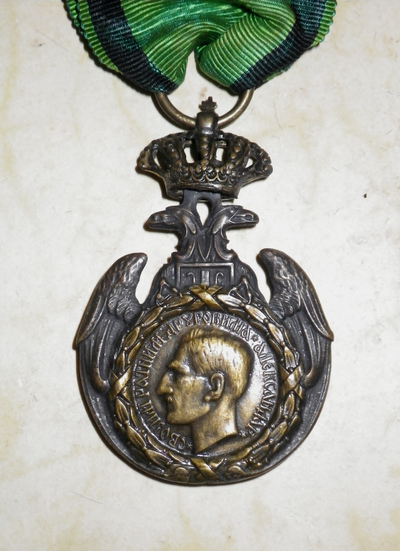 Serbian Commemorative Medal for Loyalty to the Fatherland