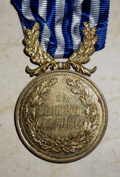 Serbian Medal for Military Virtues