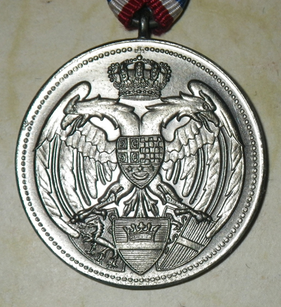 Commemorative Medal for the Liberation of the Northern Regions of Yugoslavia 1918/19