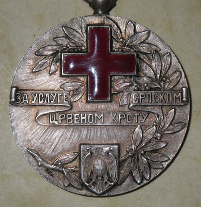 Medal of the Red Cross Society of the Kingdom of Serbia