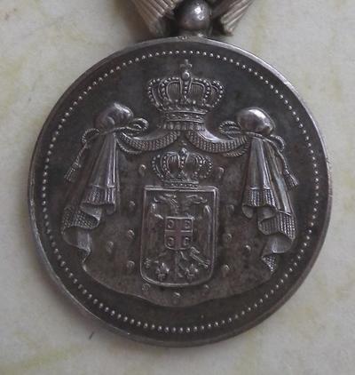 Serbian Medal for Civil Merit