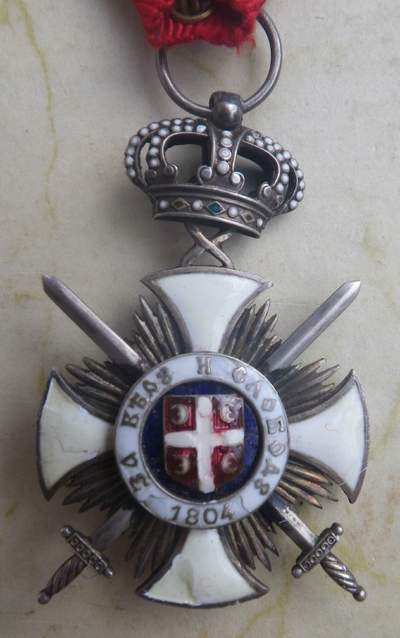 Serbian Order of the Star of Karageorge with Swords