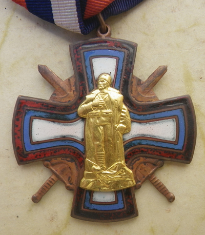 Award from the Association for Preserving the Traditions of the Serbian Liberation Wars Until 1918
