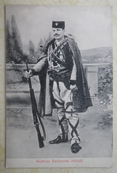 Postcard of Serbian Chetnik guerrilla leader Jovan Babunski