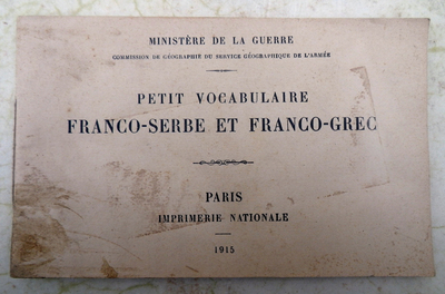 Franco-Serb and Franco-Greek Vocabulary