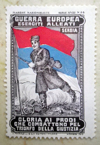 Pair of Italian-made Serbian poster stamps