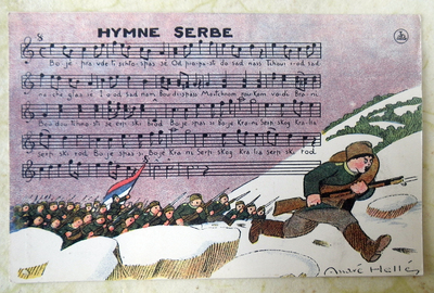 Serbian National Anthem postcard by Andre Helle