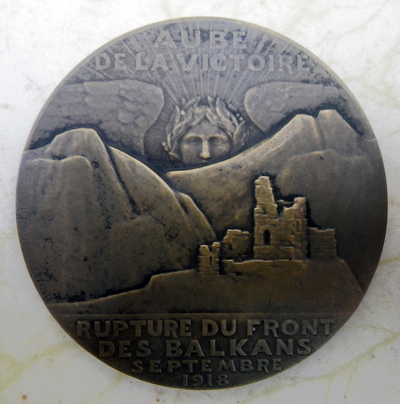 Breaking the Balkan Front, French plaque