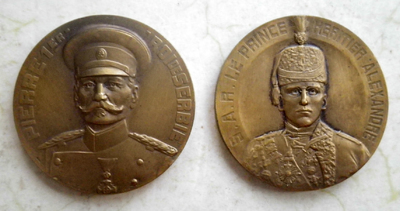 Serbian King and Regent plaques