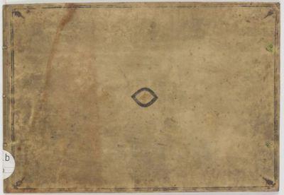 Deutsche Versalien oder Haupt-Buchstaben [...] : [estampe, modèles d'écriture] / durch Ulrich Hoffmann, Schreib: und Rechenmeister in Nürnberg ; Johann Pfann sculp ; 1642