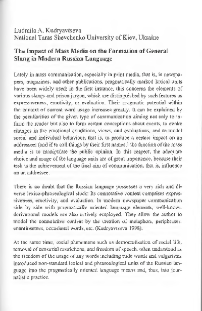 The impact of mass media on the formation of general slang in modern Russian language