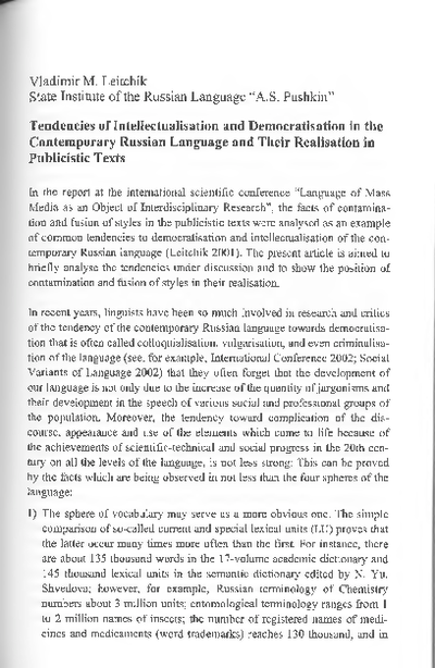 Tendencies of intellectualisation and democratisation in the contemporary Russian language and their realisation in publicistic texts