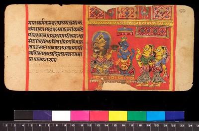 Bilvamangala's Balagopalastuti: folio 50 recto