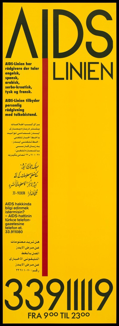 The logo of the AIDS Linien, an AIDS helpline in Copenhagen, Denmark offering personal counseling with an interpreter in English, Spanish, Arabic, Serbo-Croation, German and French. Colour lithograph, ca. 1995.