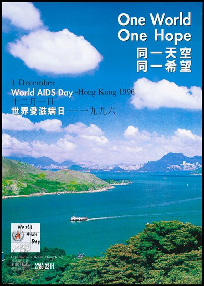 Advert for World AIDS Day on 1 December 1996 Hong Kong