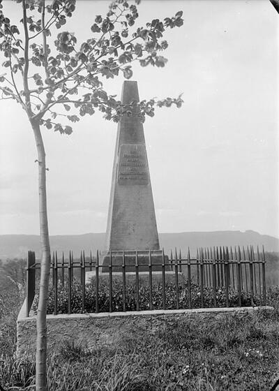 Fotografie   Frenkendorf; Hülftenschanz-Denkmal