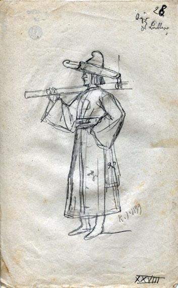 Kostümskizze, Fasnacht 1899: Die Abrüstungsfrage
