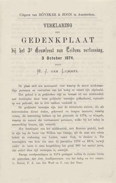 Verklaring der Gedenkplaat bij het 3e Eeuwfeest van Leidens verlossing, 3 October 1874