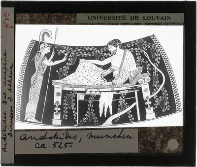 Oud-Grieks aardewerk. Andokides painter. Amfora Herakles en Athene