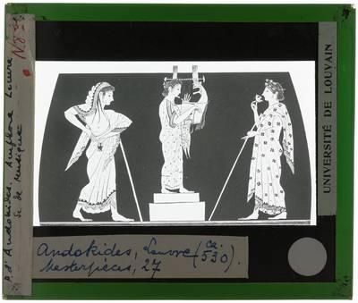 Oud-Grieks aardewerk. Andokides painter. Amfora Muziekscène
