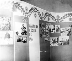 Egykori kereskedelmi kiállítás MKVM Debrecen 1980.
