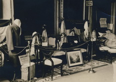 Székesfehérvári Országos Iparos Kiállítás