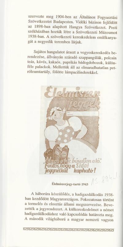 MKVM kézikönyv, 1995.