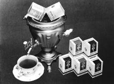 Compack tea reklám Budapest 1983.