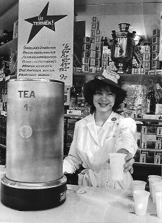 Compack tea reklám Budapest 1981.