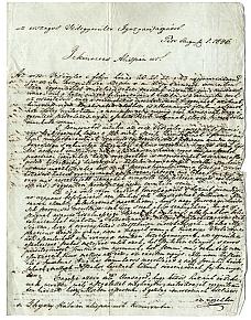 Kossuth levele az alispánhoz a Védegylet tárgyában, 1846