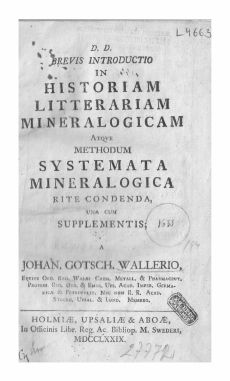 D. D. Brevis introductio in historiam litterariam mineralogicam atque methodum systemata mineralogica rite condenda