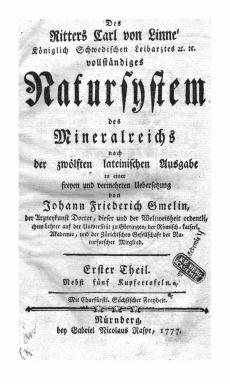 Carl Linné: Natursystem des Mineralreichs