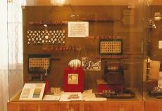 Egykori MKVM vendéglátóipari kiállítás Budapest 1987.