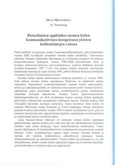 Pietarilaisten oppilaiden suomen kielen kommunikatiivinen kompetenssi yleisten kielitutkintojen valossa
