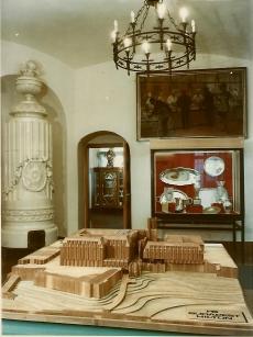 Egykori MKVM vendéglátóipari kiállítás Budapest 1979.
