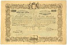 Ideiglenes részvényjegy a Vukovár-Fiumei vasútra, 1847