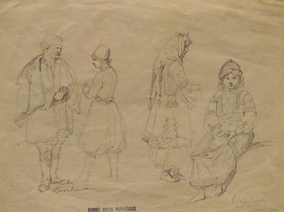 Két férfi és két nő