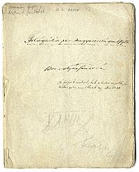 Kézirat a fölségsértési pörről, 1800 után