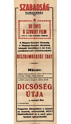 A Szabadság Filmszínház díszbemutatót tart 1949. február 11-én