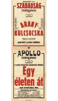 Szabadság és Apollo Filmszínház programjai április 13-20-ig