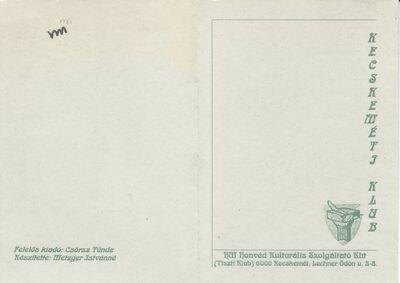Meghívó a Föltámadott a Tenger című Kenyeres Dénes hadtörténeti és Sebestyén Imre képeslap gyűjteményéből készült kiállítás megnyitójára