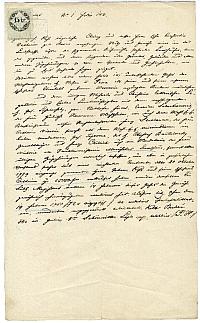 Hiteles másolat a Császár-malommal összefüggő iratról, 1862
