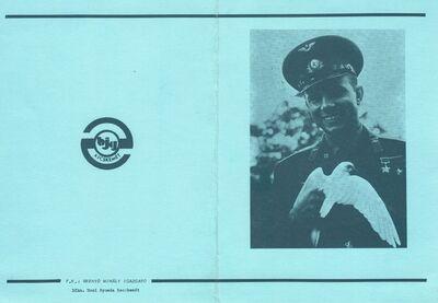 Meghívó Jurij Gagarin űrrepülésének évfordulójára és az űrhajózás úttörőinek tiszteletére rendezett közös rendezvényre