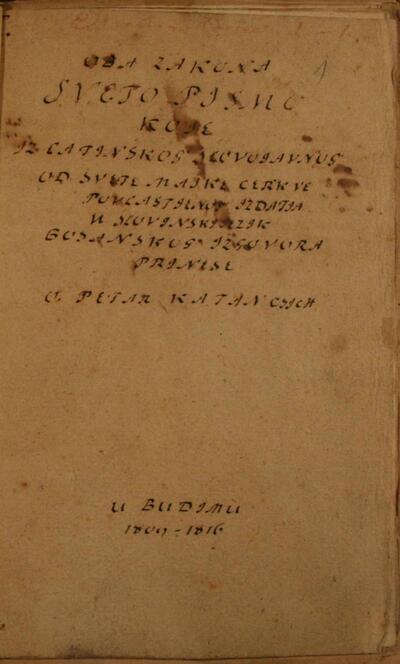 Sveto Pismo I.